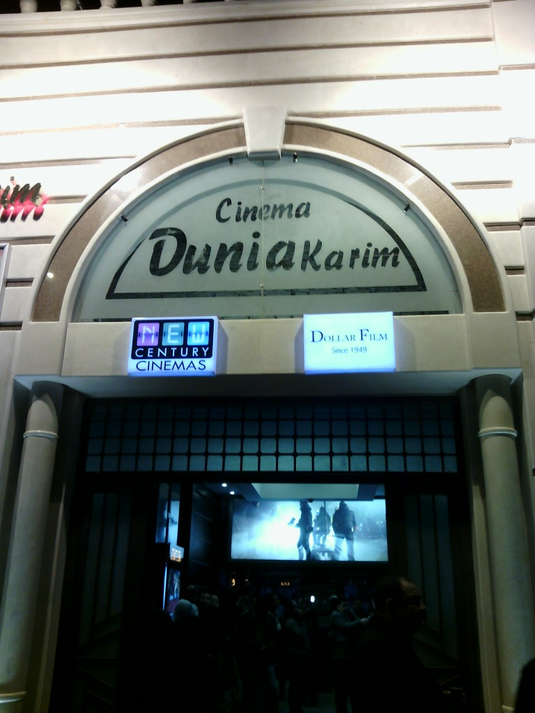 NEW CENTURY BRINGS LIFE TO DONIA KARIM CINEMA IN DOWNTOWN